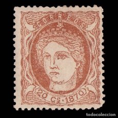 Sellos: SELLOS ESPAÑA.ANTILLAS.1870. EFIGIE. 20C.DE E. CASTAÑO AMARILLO. NUEVO*. EDIF.Nº20. Lote 186099128