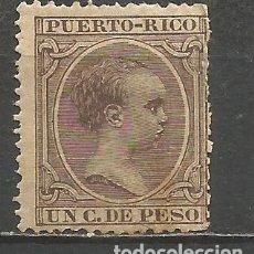 Sellos: PUERTO RICO EDIFIL NUM. 106 * NUEVO CON FIJASELLOS. Lote 177005882