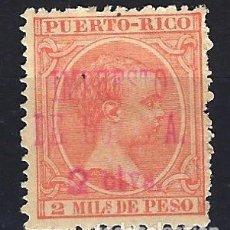 Sellos: PUERTO RICO 1898 ALFONSO XIII - TASA IMPUESTO DE GUERRA 2 MIL. - HABILITADO 2 CTVS - Nº 13A *. Lote 177185360