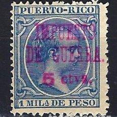 Sellos: PUERTO RICO 1898 ALFONSO XIII - TASA IMPUESTO DE GUERRA 1 MIL. - HABILITADO 5 CTVS - EDIFIL 41 **. Lote 177185932