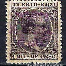 Sellos: PUERTO RICO 1898 ALFONSO XIII - TASA IMPUESTO DE GUERRA 1 MIL. - HABILITADO 5 CTVS - **. Lote 177187570