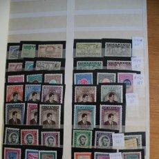 Sellos: SELLOS NUEVOS AÑOS 50 Y 60 DE NICARAGUA, EL SALVADOR, MÉXICO, VENEZUELA, COLOMBIA VER FOTOS . Lote 177652014
