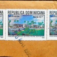 Sellos: TRES SELLOS DE 10 CENTAVOS DE LA REPÚBLICA DOMINICANA 1993. Lote 177828305