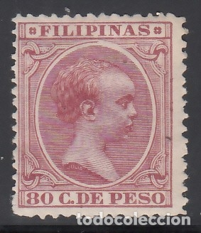FILIPÌNAS, 1896-1897 EDIFIL Nº 130 /*/ (Sellos - España - Colonias Españolas y Dependencias - América - Otros)
