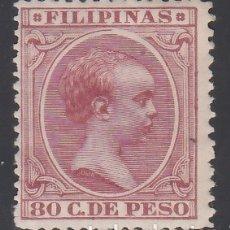 Sellos: FILIPÌNAS, 1896-1897 EDIFIL Nº 130 /*/ . Lote 178123772