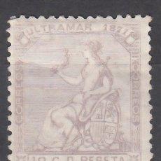 Sellos: CUBA, 1871 EDIFIL Nº 25 /*/ . Lote 178127505