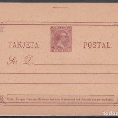 Sellos: FILIPINAS, ENTEROS POSTALES, 1894 EDIFIL Nº 8 . Lote 178132302