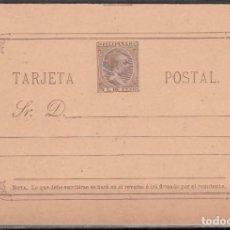 Sellos: FILIPINAS, ENTEROS POSTALES, 1896 EDIFIL Nº 11 . Lote 178132402