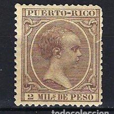 Sellos: PUERTO RICO 1891-1892 - 2 MILA. DE PESO - ALFONSO XIII - EDIFIL 88 - NUEVO MNG*. Lote 178974395