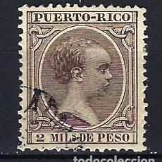 Sellos: PUERTO RICO 1891-1892 - 2 MILA. DE PESO - ALFONSO XIII - EDIFIL 88 - USADO. Lote 178974816