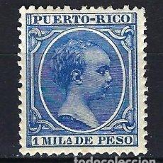 Sellos: PUERTO RICO 1894 - 1 MILA. DE PESO - ALFONSO XIII - EDIFIL 103 - NUEVO MH*. Lote 178975423