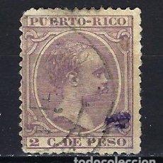 Sellos: PUERTO RICO 1894 - 2 C.. DE PESO - ALFONSO XIII - EDIFIL 107 - USADO. Lote 178975800