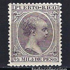 Sellos: PUERTO RICO 1896-1897 - 1/2 MILA. DE PESO - ALFONSO XIII - EDIFIL 115 - NUEVO MNG*. Lote 178976435