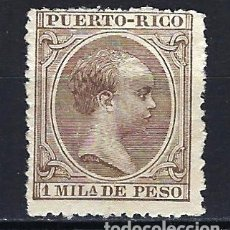 Sellos: PUERTO RICO 1896-1897 - 1 MILA. DE PESO - ALFONSO XIII - EDIFIL 116 - NUEVO MNG*. Lote 178976568