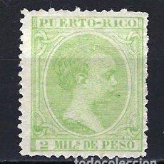 Sellos: PUERTO RICO 1896-1897 - 2 MILA. DE PESO - ALFONSO XIII - EDIFIL 117 - NUEVO MNG*. Lote 178976616