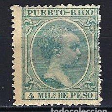 Sellos: PUERTO RICO 1896-1897 - 4 MILA. DE PESO - ALFONSO XIII - EDIFIL 118 - NUEVO MLH*. Lote 178976763