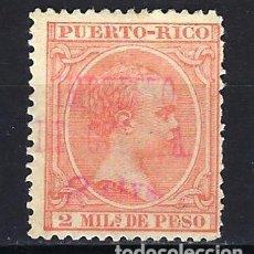 Sellos: PUERTO RICO 1898 ALFONSO XIII - TASA IMPUESTO DE GUERRA 2 MIL. - HABILITADO 2 CTVS - Nº 13A *NUEVO. Lote 178977453