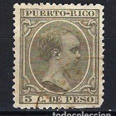 Sellos: PUERTO RICO 1894 - 3 C. DE PESO - ALFONSO XIII - EDIFIL 108 - USADO. Lote 178980333