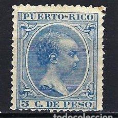 Sellos: PUERTO RICO 1896-1897 - 5 C. DE PESO - ALFONSO XIII - EDIFIL 124 - MLH* NUEVO SEÑAL DE FIJASELLOS. Lote 178981058