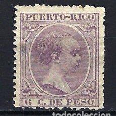 Sellos: PUERTO RICO 1896-1897 - 6 C. DE PESO - ALFONSO XIII - EDIFIL 125 - MLH* NUEVO SEÑAL DE FIJASELLOS. Lote 178982257