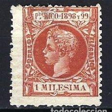 Sellos: PUERTO RICO 1898 - 1 MILÉSIMA - ALFONSO XIII - EDIFIL 130 - USADO. Lote 178988926