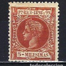 Sellos: PUERTO RICO 1898 - 5 MILÉSIMAS - ALFONSO XIII - EDIFIL 134 - NUEVO MH*. Lote 178988991