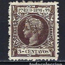 Sellos: PUERTO RICO 1898 - 3 CENTAVOS - ALFONSO XIII - EDIFIL 137 - MG* NUEVO. Lote 178989176
