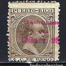 Sellos: PUERTO RICO 1898 - ALFONSO XIII - HABILITADOS - EDIFIL Nº 164 MH* NUEVO CON SEÑAL DE FIJASELLOS. Lote 178995926
