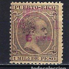 Sellos: PUERTO RICO 1898 ALFONSO XIII - TASA IMPUESTO DE GUERRA 1 MIL. - HABILITADO 5 CTVS - **. Lote 178996058