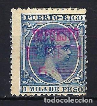 PUERTO RICO 1898 ALFONSO XIII - TASA IMPUESTO DE GUERRA 1 MIL. - HABILITADO 5 CTVS - EDIFIL 41 * (Sellos - España - Colonias Españolas y Dependencias - América - Puerto Rico)