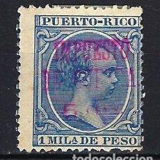 Sellos: PUERTO RICO 1898 ALFONSO XIII - TASA IMPUESTO DE GUERRA 1 MIL. - HABILITADO 5 CTVS - EDIFIL 41 *. Lote 178996542