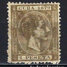 Sellos: CUBA 1879 - ALFONSO XII - EDIFIL 55 - MH* NUEVO CON FIJASELLOS. Lote 179035471