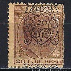 Sellos: CUBA 1883 - ALFONSO XII - EDIFIL 82 - MH* NUEVO CON FIJASELLOS. Lote 179036633