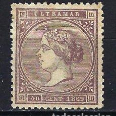 Sellos: ANTILLAS CUBA 1869 - ISABEL II - EDIFIL 18 - NUEVO* SEÑAL DE CHARNELA. Lote 179055330