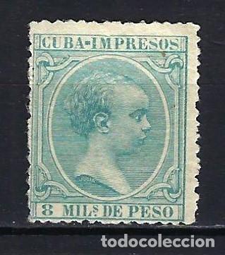 CUBA 1896-1897 - ALFONSO XIII - EDIFIL 145 - MNG* NUEVO SIN CHARNELA SIN GOMA (Sellos - España - Colonias Españolas y Dependencias - América - Cuba)