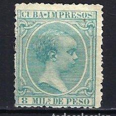 Sellos: CUBA 1896-1897 - ALFONSO XIII - EDIFIL 145 - MNG* NUEVO SIN CHARNELA SIN GOMA. Lote 179056140