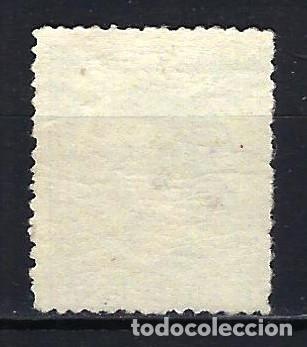 Sellos: CUBA 1896-1897 - ALFONSO XIII - EDIFIL 145 - MNG* NUEVO SIN CHARNELA SIN GOMA - Foto 2 - 179056140