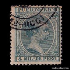 Sellos: SELLOS. ESPAÑA. PUERTO RICO 1896-97. ALFONSO XIII.4M.CVERDE AZUL. USADO.EDIFIL 118. Lote 179069706