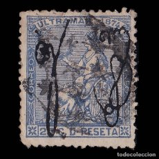 Sellos: SELLOS ESPAÑA. PUERTO RICO. 1874.SELLOS DE CUBA.25C.ULTRAMAR. USADO. EDIF.4. SCOTT 4. Lote 179069960