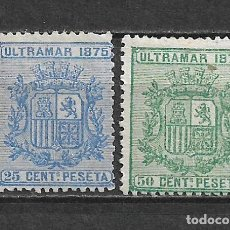 Francobolli: ESPAÑA CUBA 1875 (*) - 6/24. Lote 179085540