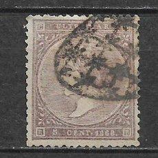 Sellos: ESPAÑA CUBA 1868 EDIFIL 22 - 2/60. Lote 179541635