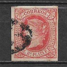 Sellos: ESPAÑA ANTILLAS 1864 EDIFIL 12 - 2/60. Lote 179542263
