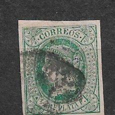Sellos: ESPAÑA ANTILLAS 1864 EDIFIL 10 - 2/60. Lote 179542950