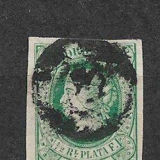Sellos: ESPAÑA ANTILLAS 1864 EDIFIL 10 - 2/60. Lote 179542971