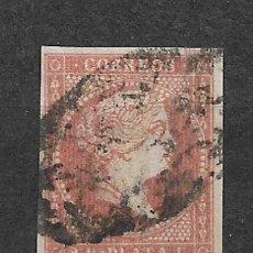 Sellos: ESPAÑA ANTILLAS 1857 EDIFIL 9 - 2/60. Lote 179543230
