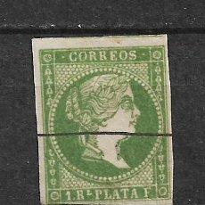 Sellos: ESPAÑA ANTILLAS 1857 EDIFIL 8 - 2/60. Lote 179543331