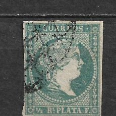 Sellos: ESPAÑA ANTILLAS 1856 EDIFIL 4 - 2/60. Lote 179543920