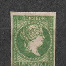 Sellos: ESPAÑA ANTILLAS 1857 EDIFIL 8 * - 2/60. Lote 179551725