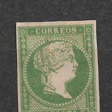 Sellos: ESPAÑA ANTILLAS 1857 EDIFIL 8 * - 2/60. Lote 179551762