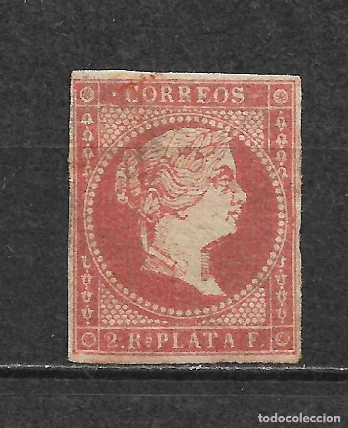 ESPAÑA ANTILLAS 1857 EDIFIL 9 * - 2/60 (Sellos - España - Colonias Españolas y Dependencias - América - Antillas)
